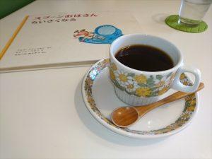 カルガモコーヒー